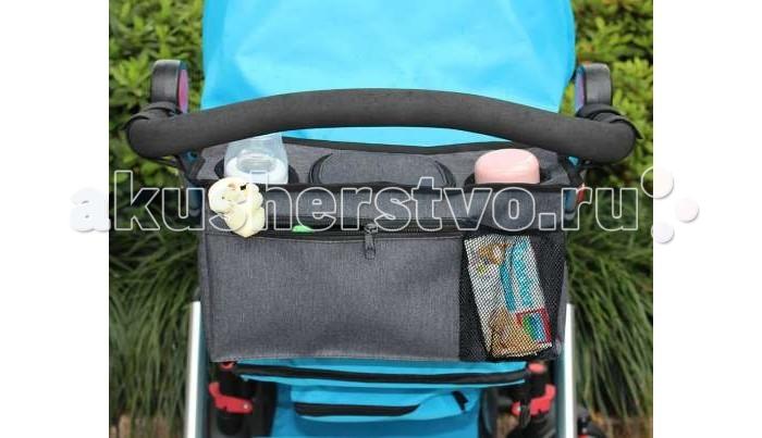 Altabebe Сумка органайзер для детской коляски AL1007