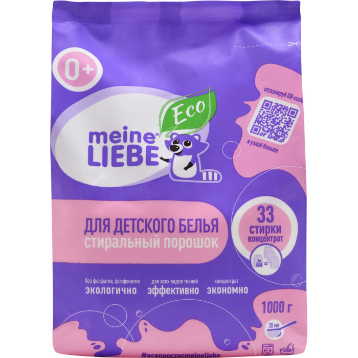 Моющие средства Meine Liebe Стиральный порошок для детского белья концентрат 1000 г