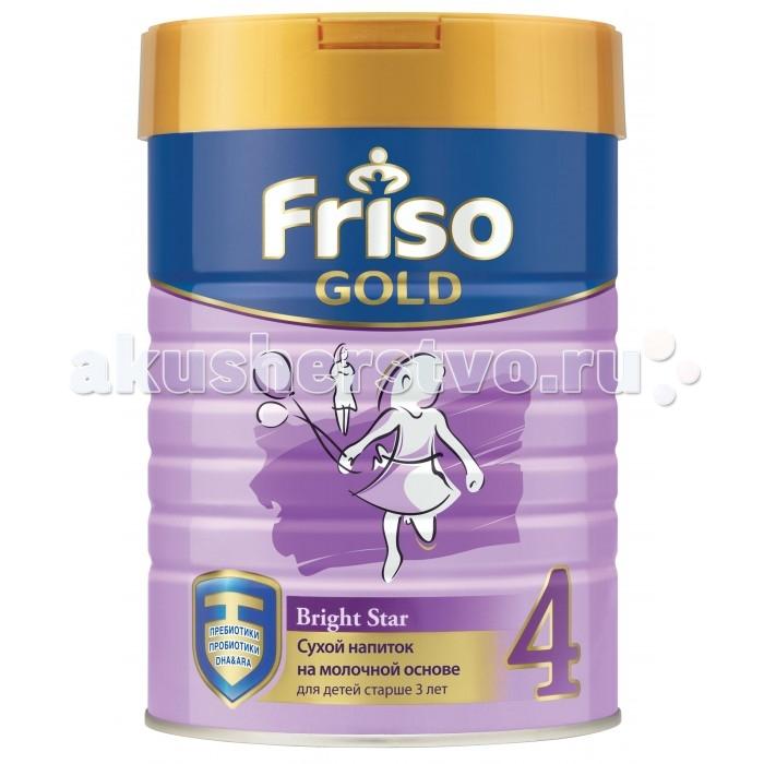 Friso Молочная смесь 4 Gold с 3 лет 400 гМолочная смесь 4 Gold с 3 лет 400 гFriso Молочная смесь 4 Gold с 3 лет 400 г - это сухой напиток на молочной основе для сбалансированного питания детей старше 3 лет.  Особенности: смеси проходят строгий контроль качества; состав продуктов полностью соответсвует регламентирующим документам; смесь содержит основные макро- и микронутриенты для нормального физического и нервно-психического развития ребенка старше 3 лет; имеет оптимальное соотношение жирных кислот (ПНЖК), кальция и фосфора; содержит антиоксидантный комплекс: &#946;-Каротин + селен + витамин E; обеспечивает нутритивную профилактику децицитных состояний; в состав смесей вводятся только научно обоснованные и безопасные ингридиенты, присутствующие в грудном молоке; смесь обладает замечательной органолептикой, за счет чего обеспечивается хорошая переносимость; содержит пребиотики, пробиотики, докозагексаеновую и арахидоновую кислоты 1-2 порции напитка в день обеспечивают ребенка в незаменимых питательных веществах  Необходима консультация специалистов. Молочная смесь предназначена для питания детей с 3 лет.<br>