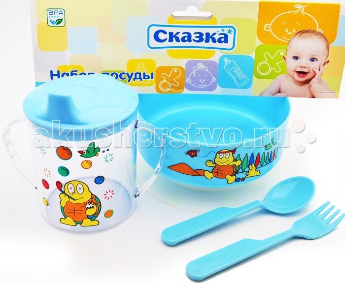 Сказка Набор детской посуды 4 предмета
