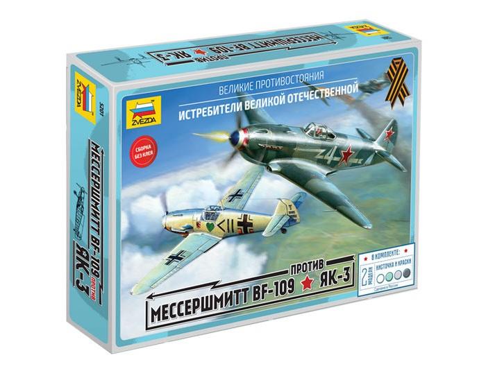 Конструктор Звезда Великие противостояния Мессер Bf-109 против Як-3 1:72Великие противостояния Мессер Bf-109 против Як-3 1:72Звезда Великие противостояния Мессер Bf-109 против Як-3 1:72 5201  В этой коробке сразу две сборные модели - советский истребитель Як-3 и его противник Мессершмитт BF-109. После сборки самолеты нужно будет покрасить самостоятельно - для этого в набор входит кисточка и баночки с красками четырех цветов. Реалистичные модели, напоминающие своим видом о легендарном противостоянии, где новый самолет КБ Яковлена положил конец господству мессеров в небе, придутся по душе моделисту и любителю военной истории.  Комплект: две модели, кисточка, краски.<br>
