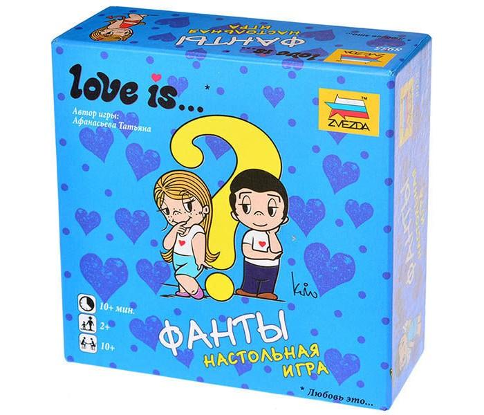 Звезда Настольная игра Love is... Фанты