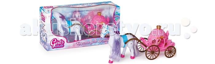 Girls Club Набор Карета для принцессы с лошадкой 8506/GCНабор Карета для принцессы с лошадкой 8506/GCКарета для принцессы украшенная великолепными узорами, кукла-принцесса и красивая лошадка станет одной из любимых игрушек любой девочки.   Маленькая куколка-принцесса очень любит путешествовать в своей очаровательной карете. Запряженная в красивую карету лошадка может двигаться.  Маленькая принцесса может заплести гриву и хвост игрушечной лошадки в разные прически или украсить какими-нибудь небольшими аксессуарами.<br>