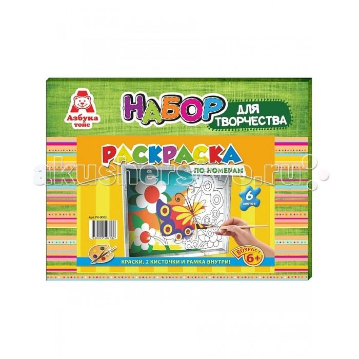 Азбука Тойз Раскраска по номерам Бабочка PK-0003