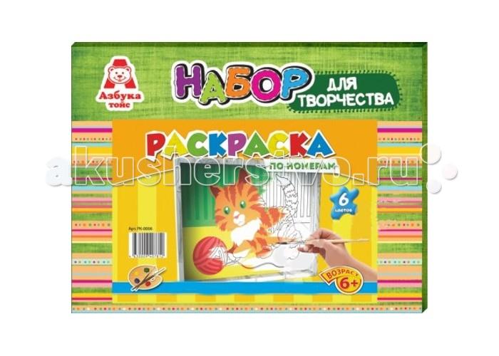 Азбука Тойз Раскраска по номерам Котик PK-0006