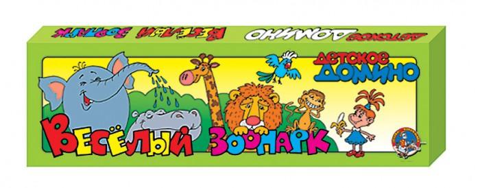 Десятое королевство Детское домино Веселый зоопарк