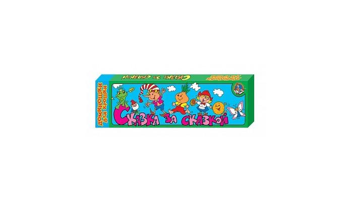 Десятое королевство Детское домино Доминошки для крошки Сказка за сказкойДетское домино Доминошки для крошки Сказка за сказкойДетское домино Сказка за сказкой представляет собой вариант традиционной игры, сделанный специально для малышей. Набор содержит 28 карточек, разделенных на две половины. На каждой из половинок изображена какая-либо детская игрушка и игровые комбинации домино. Рисунки выполнены художником Л.Двининой. Крупные фишки и яркие картинки позволят быстро усвоить правила игры даже самым маленьким игрокам и с удовольствием включиться в нее. Игра не только развлечет ваших детей, но и разовьет усидчивость, внимательность, память и умение принимать самостоятельные решения.  Основные характеристики:   Размер упаковки: 33 x 10 x 3 см Вес: 144 г<br>