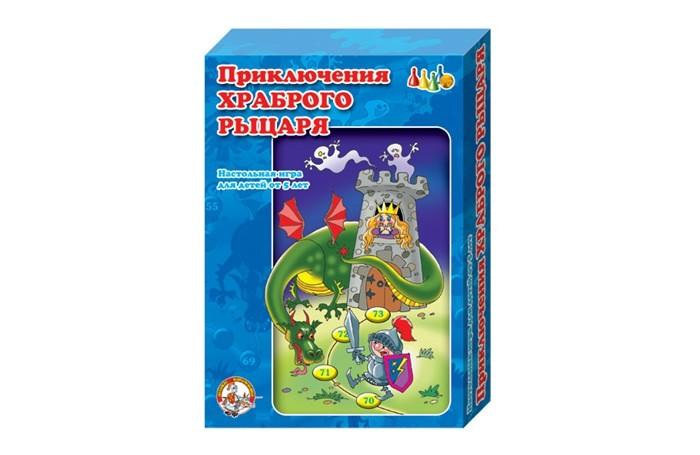 Десятое королевство Настольная игра ходилка Приключения храброго рыцаря