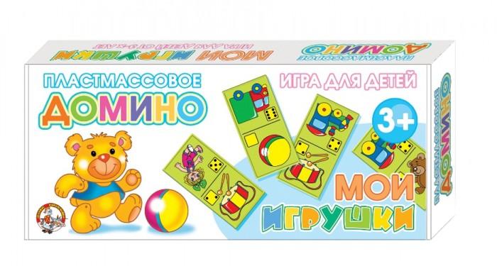 Десятое королевство Домино пластмассовое Мои игрушкиДомино пластмассовое Мои игрушкиНа пластмассовых фишках домино Мои игрушки расположены наклейки с красочными изображениями игрушек, адаптированными к детскому восприятию. Игра ведется по правилам классического домино и развивает у малышей наблюдательность, скорость реакции, а также учит сопоставлять предметы. Еще более весело играть в это домино в компании.  Основные характеристики:   Размер упаковки: 23.5 х 10 х 3.5 см Вес: 200 г<br>