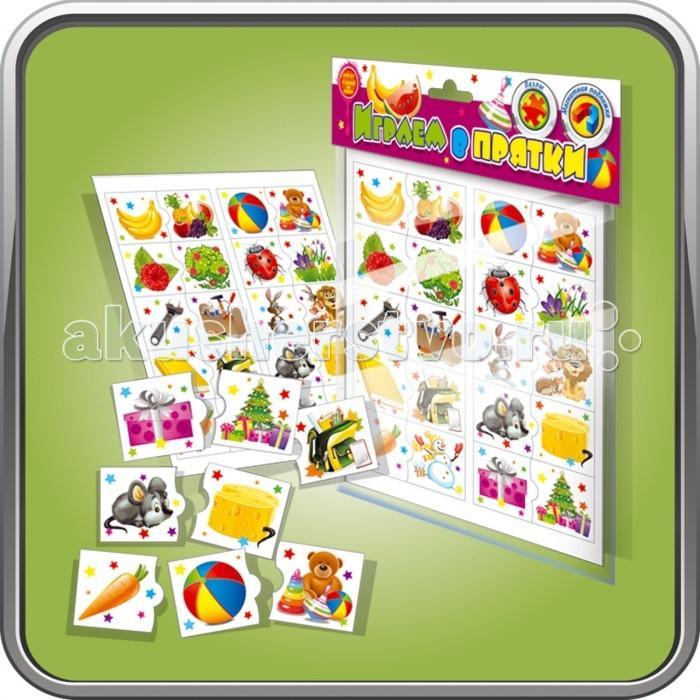 Оптима Пак Макси-пазл Играем в прятки 20 элементовМакси-пазл Играем в прятки 20 элементовОптима Пак Макси-пазл Играем в прятки 20 элементов поможет улучшить ассоциативное мышление, расширить кругозор малыша, а также увеличить его словарный запас. На картинках изображены изображения, которые ребенок должен будет соединить вместе по общей тематике. Так, например, изображение с бананом нужно будет прикрепить к картинке с фруктами, а божьей коровке найти местечко рядом с кустиками. Кроме того, работа с маленькими элементами послужит отличной зарядкой для пальчиков.  Возраст: от 3 лет Количество деталей: 20 шт.<br>