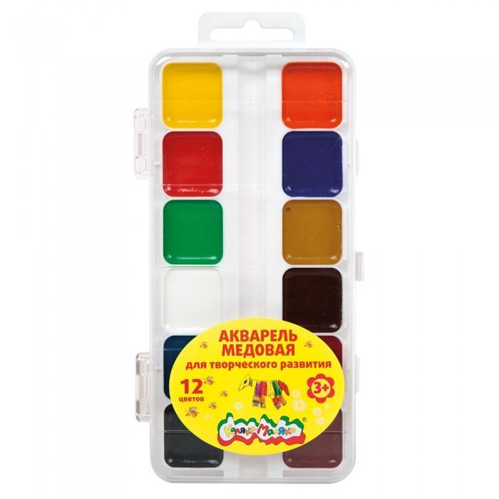 Каляка-Маляка Акварель 12 цветов AMKKM12EАкварель 12 цветов AMKKM12EКаляка-Маляка Акварель 12 цветов AMKKM12E  Акварель Медовая от производителя Каляка-Маляка вмещает в себя 12 различных цветов, упакованных в пластиковый пенал для удобства использования и предотвращения их засыхания. Акварель прекрасно подходит для обучения детей первичным навыкам рисования, так как легко перемешивается в нужные оттенки и красиво ложится на бумагу. Акварель изготовлена на основе натуральных материалов, безопасных для здоровья маленьких детей.  Количество цветов: 12.<br>