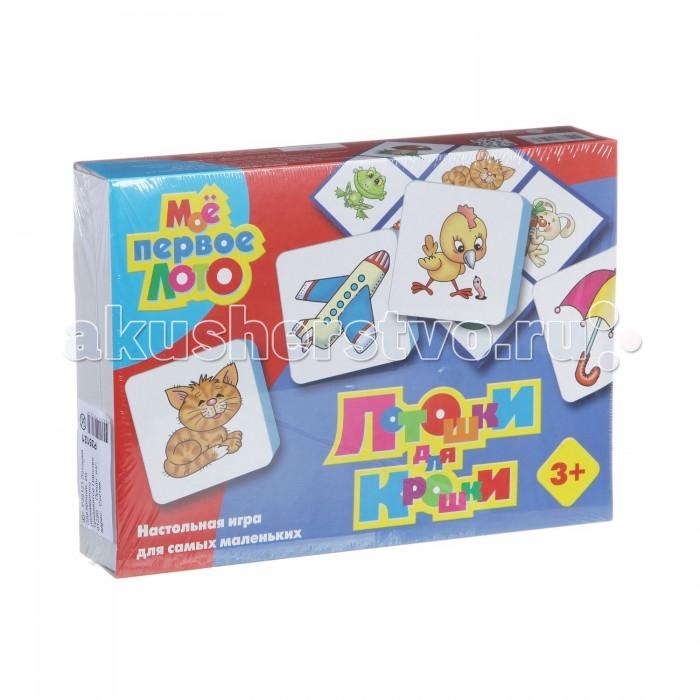 Десятое королевство Настольная игра Лотошки для крошкиНастольная игра Лотошки для крошкиЭто лото включает в себя не только лото, но и еще 8 занимательных игр, призванных развить внимательность, память, навыки обобщения, речь и кругозор вашего малыша. Симпатичные картинки сделают эту игру понятной и любимой даже для самых маленьких участников.  Основные характеристики:   Размер упаковки: 28 x 20 x 5 см Вес: 222 г<br>