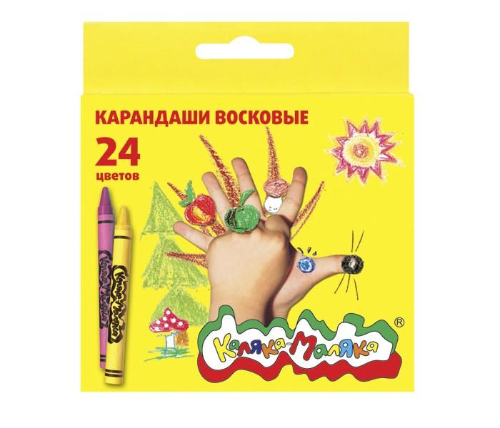 Каляка-Маляка Набор восковых карандашей круглые 24 цвета
