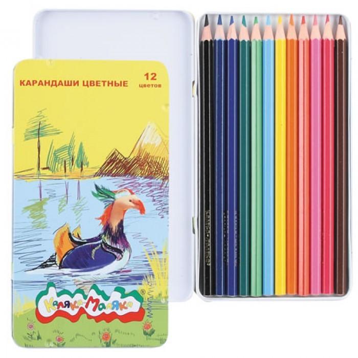 Каляка-Маляка Набор цветных карандашей шестигранные 12 цветовНабор цветных карандашей шестигранные 12 цветовКаляка-Маляка Набор цветных карандашей шестигранные 12 цветов KKM12П  Карандаши разработаны специально для маленьких художников, только начинающих создавать свои первые шедевры. Классический шестигранный корпус. Имеют оптимальную для рисования мягкость, таким образом, рука ребенка не устает, позволяя правильно держать карандаш. Яркие, устойчивые к выгоранию цвета. Заточенные. В металлическом пенале.  Длина карандаша: 17.5 см<br>