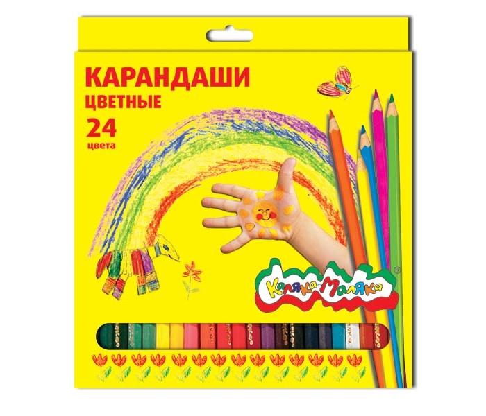 Каляка-Маляка Набор цветных карандашей шестигранные 24 цветаНабор цветных карандашей шестигранные 24 цветаКаляка-Маляка Набор цветных карандашей шестигранные 24 цвета KKM24  Цветные карандаши изготовлены специально для развития творчества детей. Пригодятся  как самым маленьким художникам, которые только начинают создавать свои первые шедевры, так и детям постарше. Имеют мягкий грифель, благодаря чему карандаш оставляет на бумаге яркий след,а рука ребенка не устает во время занятий. Подходят для использования дома, в детском саду и начальной школе.  - изготовлены из прочной и легкой древесины - имеют идеально отцентрованный мягкий прочный грифель - не крошатся во время заточки,не ломаются,срез остается  гладким и блестящим - хорошо заточены - покрыты лаком ,предотвращающим от рассыхания и трещин на корпусе  Длинна карандаша: 17.5 см Диаметр: 0.7 см<br>