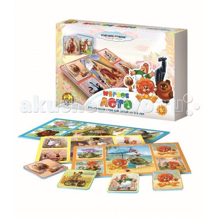 Десятое королевство Лото союзмультфильм 6 карточек