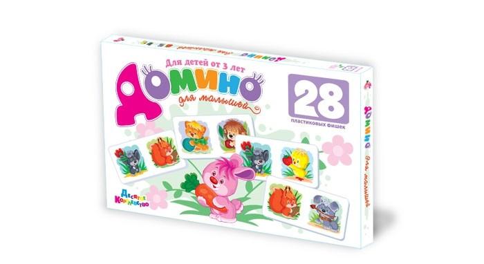 Десятое королевство Домино Для малышей 28 пластиковых фишек