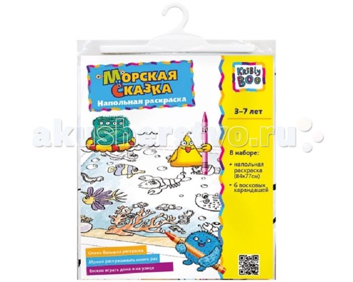 Раскраска Kribly Boo напольная Морская сказканапольная Морская сказкаKribly Boo Раскраска напольная Морская сказка 9567/ПИ  Во время раскрашивания ребенок познакомится со множеством морских обитателей и значительно расширит кругозор. Раскраска сделана из плотного полимера, поэтому следы восковых карандашей, которые входят в комплект, вы сможете стирать губкой, смоченной водой. Эта возможность открывает перед ребенком безграничный простор для творчества, ведь, стирая, он сможет бесконечно пробовать новые цвета для различных зон.  В связи с ребрендингом компании Пирамида открытий переименована в KRIBLY BOO. Все товары идентичны по функционалу! Упаковка и некоторые элементы дизайна могут отличаться от Пирамиды открытий.  Комплект: раскраска, 6 восковых карандашей. Размер раскраски: 83 х 71 см.<br>