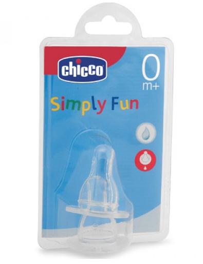 Соски Chicco нормальный поток 2 шт. 71310.01.04