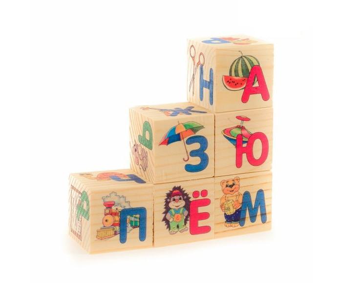 Деревянная игрушка Анданте Набор кубиков АзбукаНабор кубиков АзбукаНабор кубиков Анданте Азбука  В наборе есть 6 деревянных кубиков, которые познакомят малыша с буквами. На каждой из сторон кубиков нарисована буква алфавита и соответствующая ей картинка. Из кубиков можно складывать слова, а также строить пирамидки.   Все это способствует легкому запоминанию букв.<br>