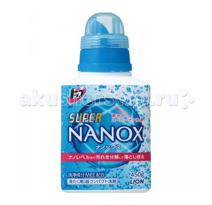 Lion Жидкое средство для стирки Top Super Nanox флакон 450 гЖидкое средство для стирки Top Super Nanox флакон 450 гLION Жидкое средство для стирки Top Super Nanox флакон 450 г  Обновленное концентрированное жидкое средство для стирки Lion Super NANOX - это в 2 раза меньше обычного расхода. Высокая концентрация активного вещества при стирке позволяет добавлять 1/2 средства от стандартного количества.   TOP Super Nanox LION это средство для стирки, отбеливатель и пятновыводитель для стойких загрязнений в одном флаконе. Super Nanox предназначен для стирки и отбеливания белого и цветного белья (хлопчатобумажные, полотняные, шерстяные, шелковые, синтетические ткани), безопасен для деликатных тканей.   Содержит сильный отбеливающий элемент. Великолепно отбеливает, эффективно выводит пятна, убирает желтизну и черноту с одежды, улучшает краски цветного белья, делая их более яркими. Дезинфицирует детскую одежду, эффективно удаляет запахи и частицы кожного сала, которые въедаются глубоко в волокна ткани и не вымываются обычными средствами для стирки   Состав Поверхностно-активное вещество (53% полиоксиэтиленовые эфиры жирных кислот, алкилбензол сульфонат, полиоксиэтилен алкил эфир), стабилизаторы, щелочные агенты, фермент MEE.<br>