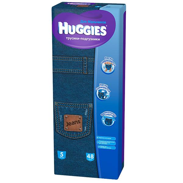 Huggies Подгузники-трусики для мальчиков Джинс Мега 5 (13-17 кг) 48 шт.Подгузники-трусики для мальчиков Джинс Мега 5 (13-17 кг) 48 шт.Трусики-подгузники Huggies (Хаггис) Little Walkers Джинс 5 Мега для мальчика. Каждый раз процесс смены подгузника становится более трудным и менее приятным для вашей малышки. В этом нелегком деле вам помогут трусики-подгузники от Huggies. Стильный джинсовый рисунок на подгузниках обязательно понравится юной моднице.  С самого рождения родители окружают своего ребенка теплом и любовью, стараясь подчеркнуть мальчик у них или девочка. Расширение ассортимента товаров для мальчиков и для девочек — естественное стремление производителя помочь родителям в заботе за их малышом. Трусики-подгузники Huggies (Хаггис) Little Walkers Джинс 5 Мега для девочек обеспечат надежное впитывание.   Джинсовые трусики-подгузники Huggies для мальчиков и для девочек разработаны с учетом физиологических особенностей ребенка. Специальный абсорбирующий слой расположен там, где это нужнее всего: выше для мальчиков и по центру для девочек. Он быстро и надежно впитывает любую жидкость.  Деним – самая популярная одежда в мире. В ней чувствуют себя комфортно не только взрослые, но и дети. Именно поэтому к летнему сезону Huggies приготовил для своих маленьких потребителей сюрприз - лимитированную коллекцию джинсовых трусиков-подгузников!  Ваш малыш начал двигаться в новом ритме? Пора переключаться на трусики Huggies®! Впитывающий слой трусиков Huggies расположен с учётом различий мальчиков и девочек. Легко надеваются. Легко снимаются. Великолепно сидят. Эластичный поясок У трусиков Huggies* есть тянущийся во всех направлениях поясок, широкие боковинки и эластичные манжеты вокруг ножек. Благодаря им подгузник хорошо прилегает к телу и обеспечивает максимальный комфорт во время активных движений и игр Мягкие материалы Трусики Huggies сделаны из мягких материалов с особыми микропорами, которые оберегают кожу малыша и позволяют ей «дышать» Впитывают за секунды Для максимал