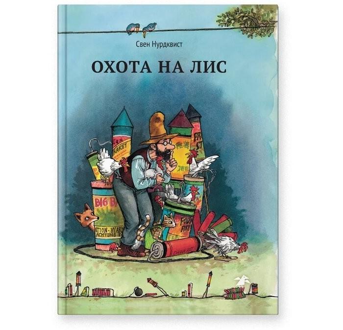 Спальные конверты SwaddleDesigns Акушерство. Ru 1890.000
