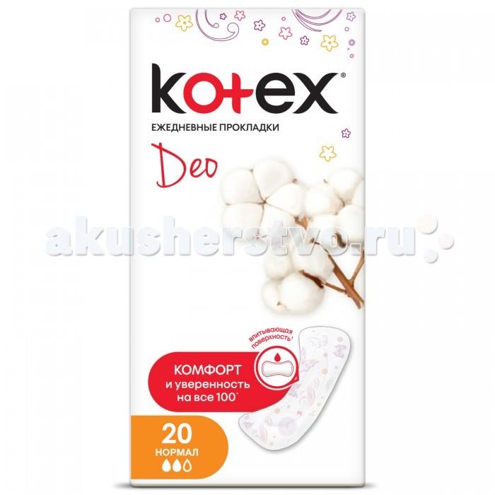 Kotex Ежедневные прокладки Lux Normal Deo 20 шт.