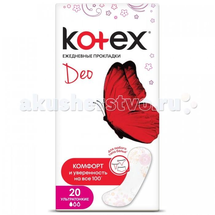 Kotex Ежедневные прокладки Lux Super Slim Deo 20 шт.
