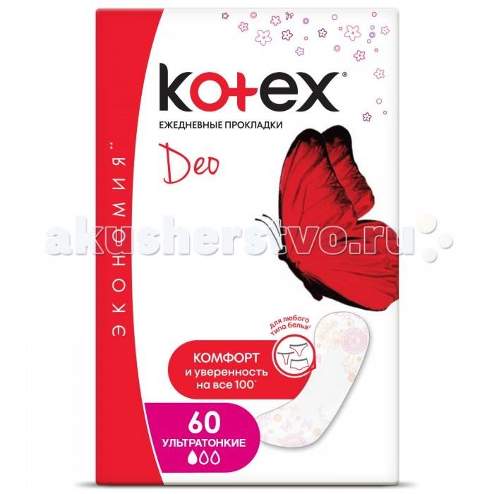 Kotex Ежедневные прокладки Lux Super Slim Deo 60 шт.Ежедневные прокладки Lux Super Slim Deo 60 шт.Ежедневные прокладки Kotex Lux Super Slim Deo 60 шт. помогают чувствовать себя увереннее, особенно в условиях нынешнего активного ритма жизни.   Тонкие, эластичные и дышащие ежедневные прокладки, помогут оставаться уверенной в себе каждую минуту.  Они подходят как для обычного белья, так и для трусиков стрингов.  Каждая ежедневка в индивидуальной упаковке.<br>