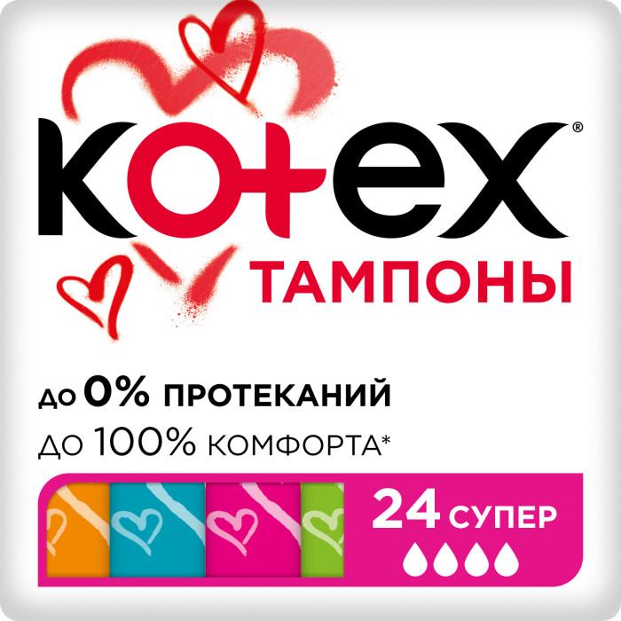 Kotex Тампоны Ultra Sorb Super 24 шт.