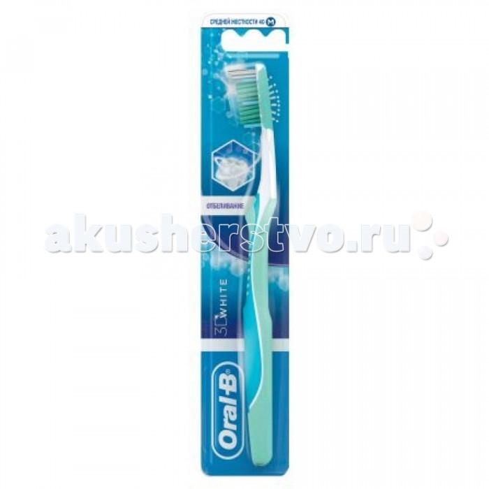 Oral-B 3Д White 40 средняя Зубная щетка3Д White 40 средняя Зубная щеткаOral-B 3Д White 40 средняя Зубная щетка.  Инновационная, чувствительная к давлению расщепленная головка помогает регулировать силу давления, оказываемую на зубы и десна. Бережное отношение к мягким и твердым тканям ротовой полости доказано клинически. Максимально повышает эффективность зубной пасты  Уникальные полирующие чашечки помогают удерживать зубную пасту на чистящей головке для бережного удаления потемнения на поверхности эмали. Многосекционные щетинки Power Tip бережно относятся к зубной эмали и помогают очищать труднодоступные зоны, где скапливается налет.  Голубые щетинки Indicator обесцвечиваются, сигнализируя о степени износа и эффективности щётки. Эргономичная, нескользящая ручка обеспечивает комфортное и безопасное использование.<br>