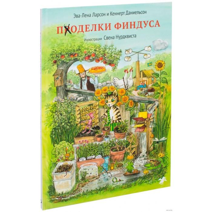 http://www.akusherstvo.ru/images/magaz/im25481.jpg