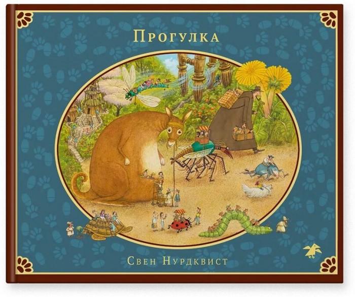 http://www.akusherstvo.ru/images/magaz/im25483.jpg