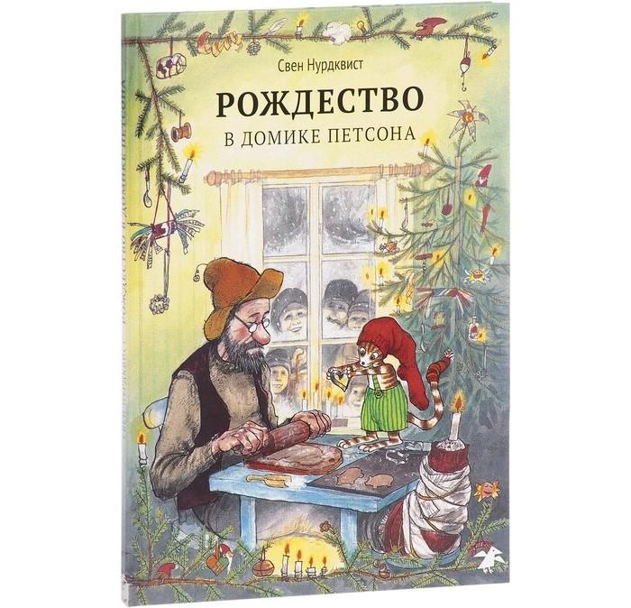 http://www.akusherstvo.ru/images/magaz/im25489.jpg