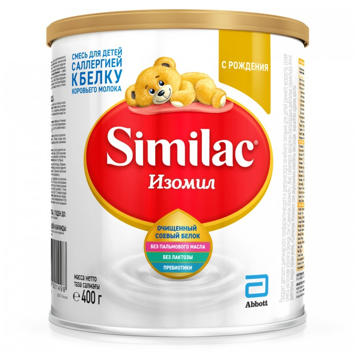 Similac Молочная смесь Изомил с 0 до 12 мес., 400 г