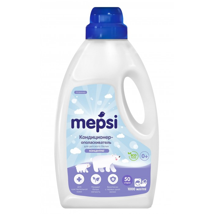 Mepsi Кондиционер-ополаскиватель для детского белья 1 л