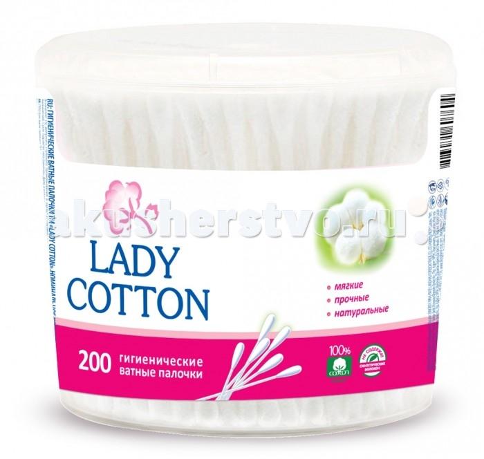 Lady Cotton Косметические ватные палочки баночка 200 шт.