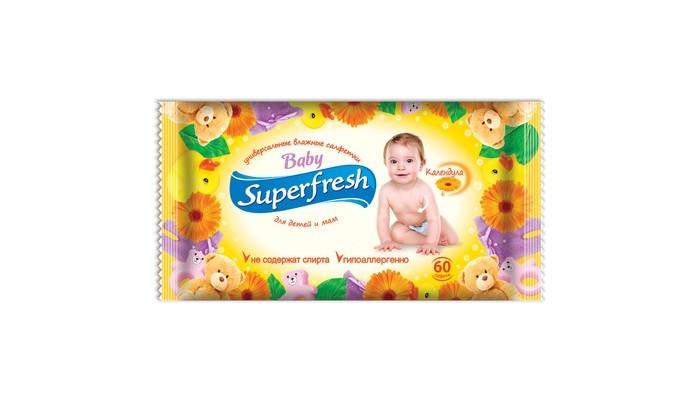SuperFresh Салфетки влажные 60 шт.