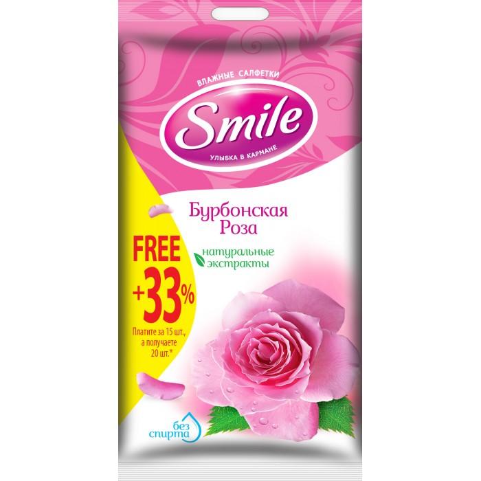 Smile Салфетки влажные Daile Бурбонская роза 15 шт.