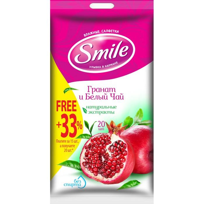 Smile Салфетки влажные Daile Гранат+белый чай 15 шт.