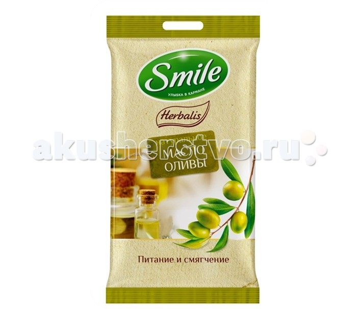 Smile Салфетки влажные Herbalis с маслом оливы 10 шт.