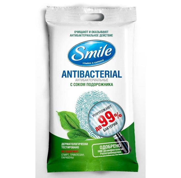 Smile Салфетки влажные Special 15 шт. Антибактериальные с подорожником