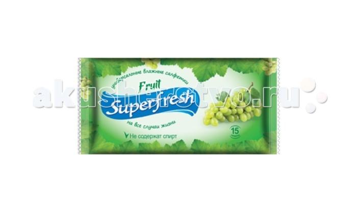 SuperFresh Салфетки влажные Fruit 15 шт.