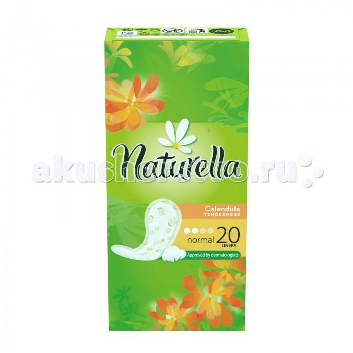 Naturella Женские гигиенические прокладки на каждый день Calendula Tenderness Plus с ароматом календулы Single 20 шт.