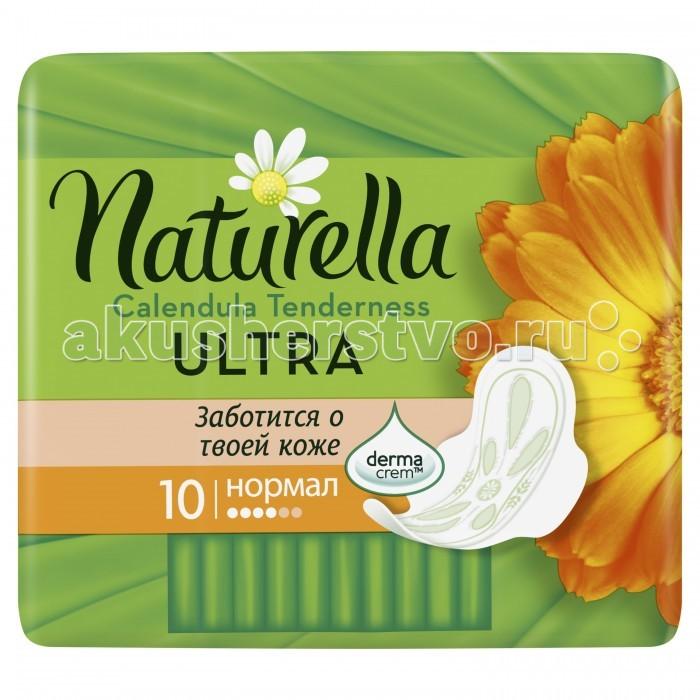 Naturella Ultra Женские гигиенические прокладки с крылышками ароматизированные Мягкость Календулы Normal Deo Single 10 шт.