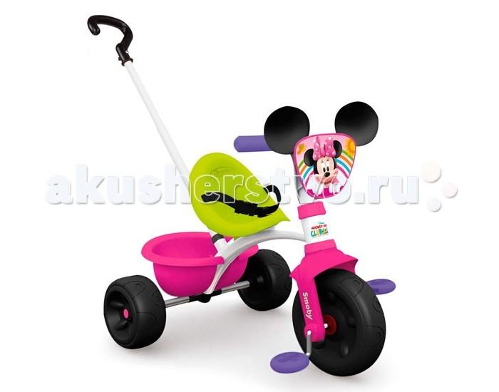 Велосипед трехколесный Smoby Be Move Minnie