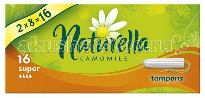 Naturella Тампоны женские гигиенические Camomile Normal Super Duo 16 шт.