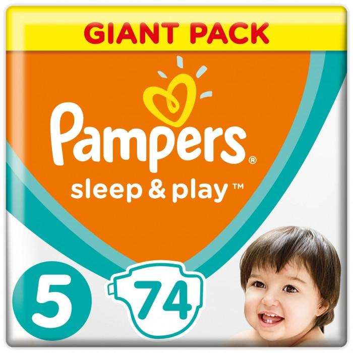 Pampers Подгузники Sleep &amp; Play Junior р.5 (11-18 кг) 74 шт.Подгузники Sleep &amp; Play Junior р.5 (11-18 кг) 74 шт.Просто сухие. Просто доступные.   Теперь вы можете гулять в парке дольше! Усовершенствованные подгузники Pampers Sleep & Play теперь еще лучше впитывают и при этом меньше увеличиваются в объеме. Быстро впитывающий слой обеспечивает надежную сухость вашему малышу по доступной цене. Это отличный и экономичный способ сохранить кожу ребенка сухой и продлить радостные моменты. У новых подгузников появился интересный дизайн. Специальный внутренний слой подгузника быстро впитывает влагу, оставляя кожу малыша сухой. Тянущиеся боковинки. Специальные манжеты помогают предотвратить протекание. Регулируемые застежки-липучки. Интересный дизайн.  Вес ребенка: 11-18 кг Кол-во в упаковке: 74 шт<br>