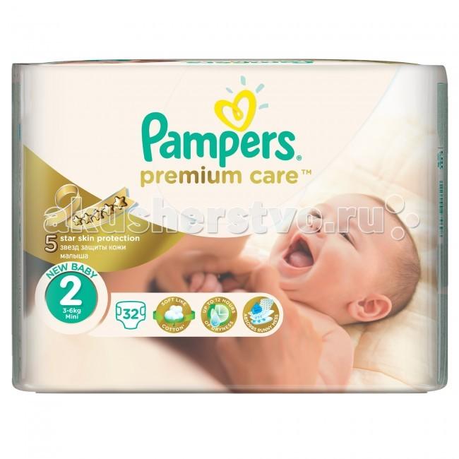 Pampers Подгузники Premium Care Mini р.2 (3-6 кг) 32 шт.
